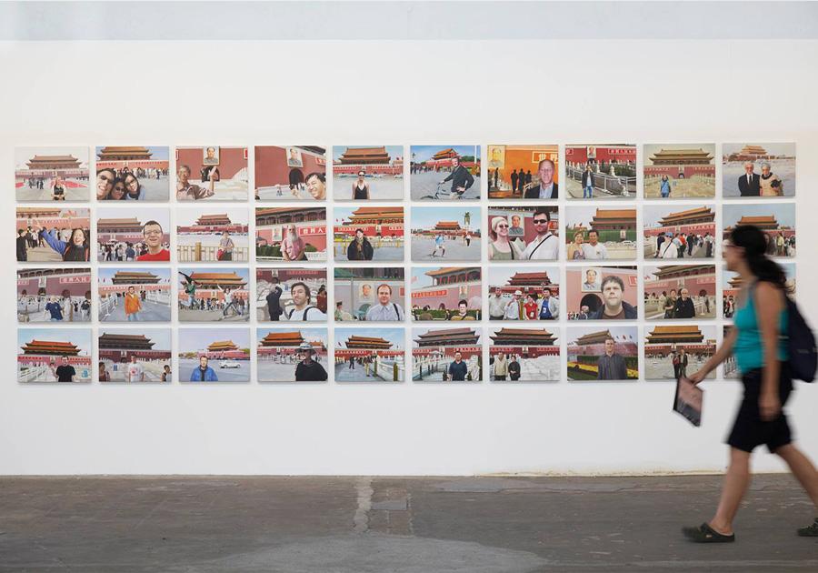 Reprodução/Facebook Mostra 3M de Arte Digital
