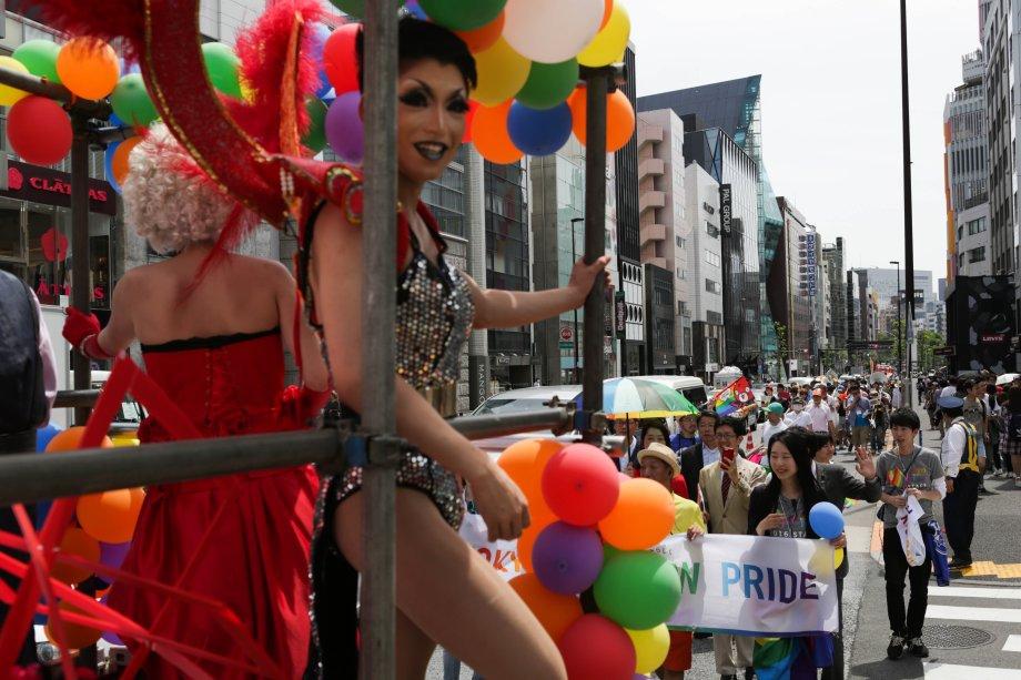 No Japão a Parada LGBT chama Rainbow Pride, ou Parada Arco-Íris