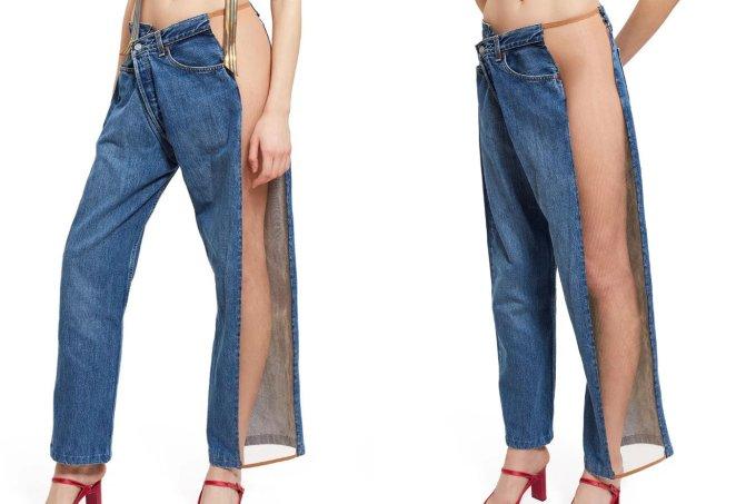 Mash Jeans – Bless