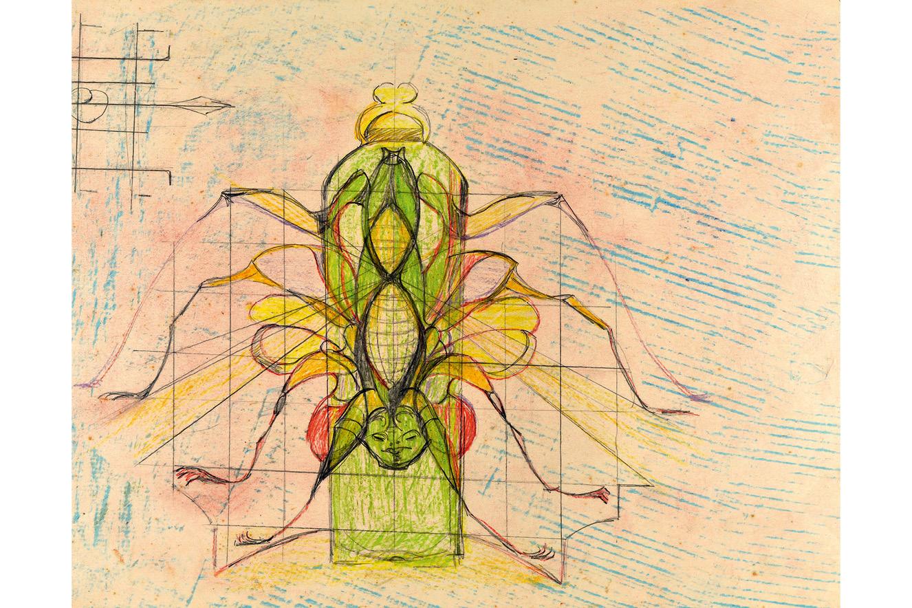 Obra de Octávio Ignácio, de 1975